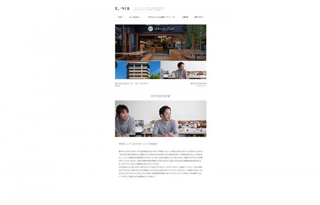 https://totsukuru.jp/products/details/000300.html